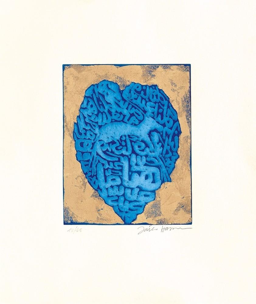 Contenitore prezioso blu - cuore sacro